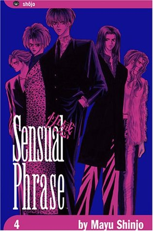 Sensual Phrase, Vol. 4