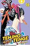 Tenjho Tenge, Vol...
