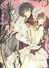 毒姫 3 [Dokuhime 3]