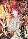 毒姫 5 [Dokuhime 5]