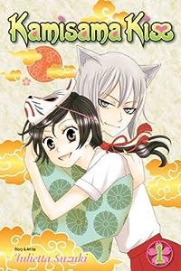 Kamisama Kiss, Vol. 1 (Kamisama Kiss, #1)