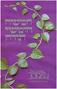 The Living Torah : The Five Books of Moses and the Haftarot - A New Translation Based on Traditional Jewish Sources, with notes, introduction, maps, ... & index