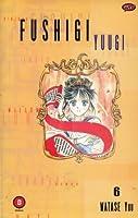 Fushigi Yuugi Vol. 6