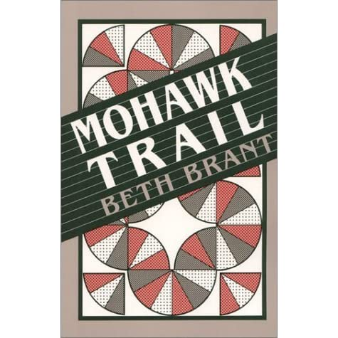 mohawk essay Logo essay 3: the drew carey show (season 7) (2000-2001) maxim atanasov mohawk productions, inc/warner bros television logo essay.