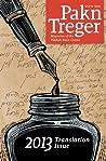 2013 Pakn Treger Translation Issue