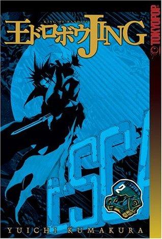Jing: King Of Bandits-twilight Tales (Jing King of Bandits (Graphic Novels)), Vol. 2