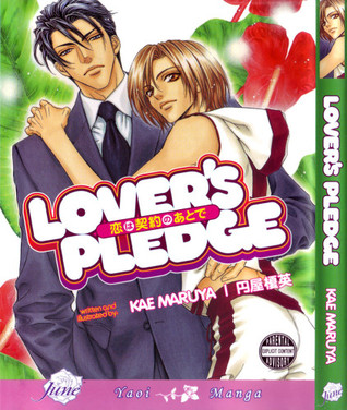 Lover's Pledge
