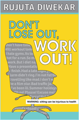 don't lose out work out