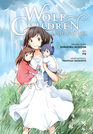 Wolf Children: Ame & Yuki
