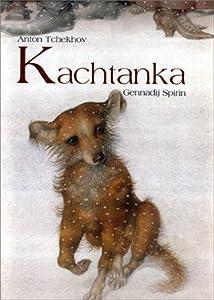 كاشتانكا