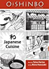 Oishinbo a la carte, Volume 1 - Japanese Cuisine by Tetsu Kariya