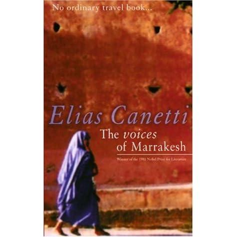 marrakech essay orwell