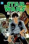 Star Wars: A New Hope, Volume 2 (Manga)