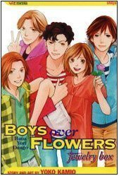 Boys Over Flowers: Hana Yori Dango, Jewelry Box