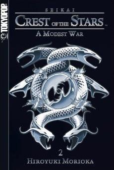 A Modest War (Seikai no Monshou, #2)