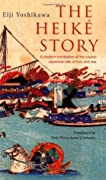 The Heike Story: A Modern Translation of the Classic Tale of Love and War