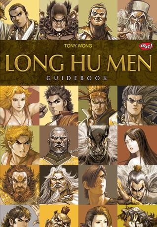 Long Hu Men Guidebook