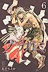 ノラガミ 6 (Noragami: Stray God, #6)