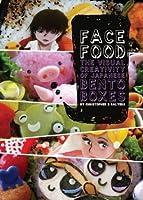 Face Food:The Visual Creativit