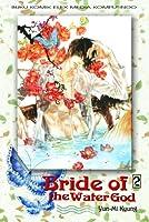 Bride of The Water God 02 (Bride of The Water God, # 2)