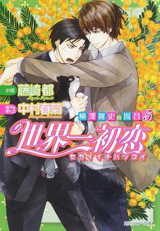 Yaoi Light Novel Shelf