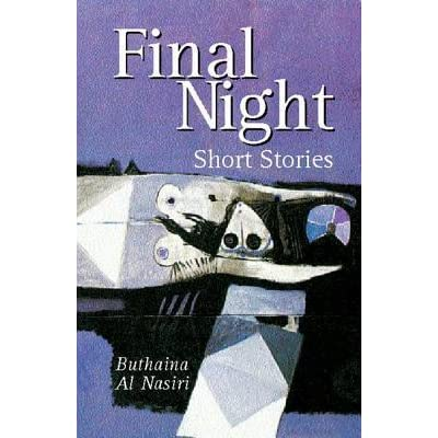 a night encounter a short story How to write a mystery story four parts: preparing to write developing your main character and outlining the story writing the story mystery story help community q&a a good mystery story will have fascinating characters, exciting suspense, and a puzzle that keeps you turning the pages.