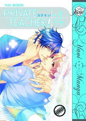 Private Teacher! 4 by Yuu Moegi