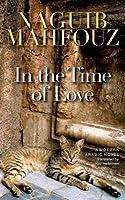 عصر الحب By Naguib Mahfouz