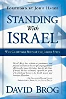Standing With Israel