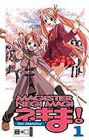 Negima! Magister Negi Magi, Bd. 1 (Negima! Magister Negi Magi, #1)