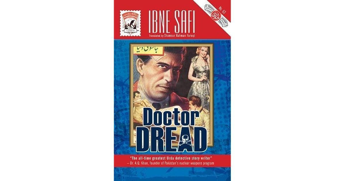 Doctor Dread by Ibn-e-Safi