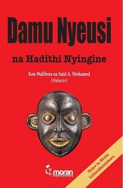 damu nyeusi na hadithi nyingine by ken walibora rh goodreads com damu nyeusi guide