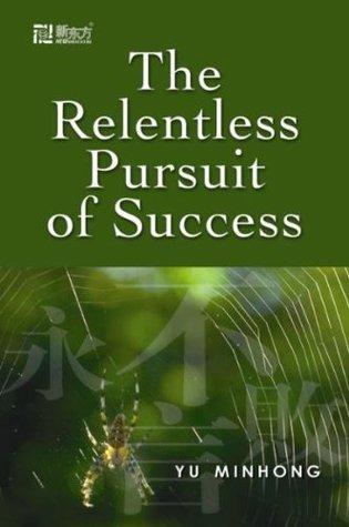 The-Relentless-Pursuit-of-Success