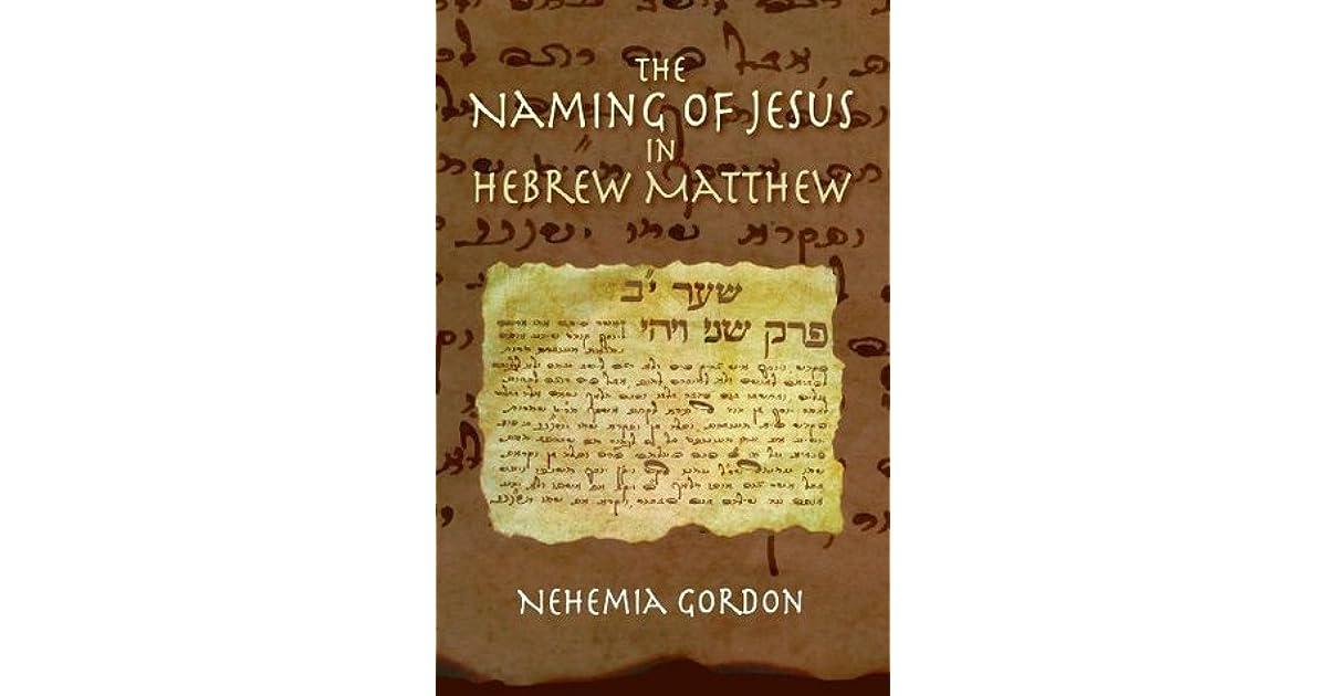 The Naming of Jesus in Hebrew Matthew by Nehemia Gordon