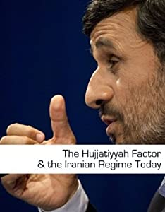 The Hujjatiyyah Factor and the Iranian Regime Today