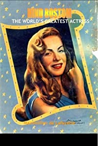 HIND ROSTOM: The World Greatest Actress (A Synopsis)