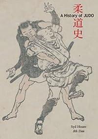 A History of Judo