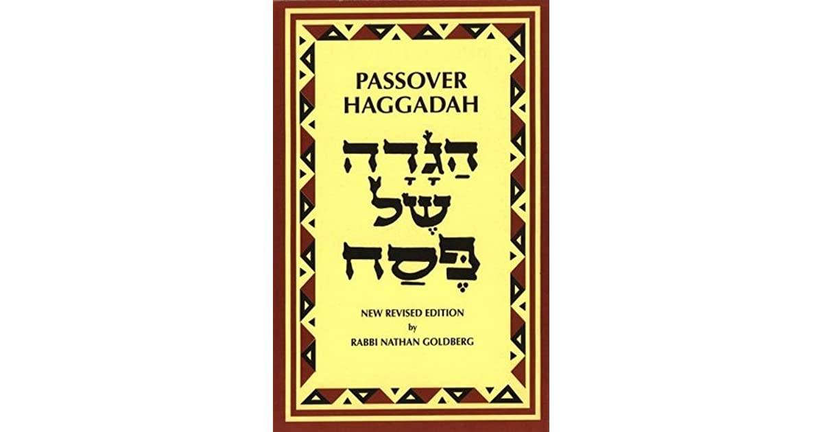 A Night of Questions A Passover Haggadah
