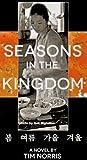 Seasons in the Kingdom