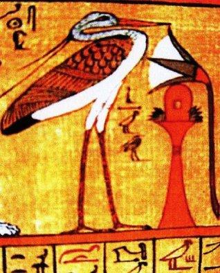The Rising of the Benu-bird (Amarna novels)