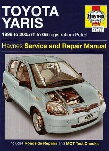 toyota yaris 2014 service manual pdf browse manual guides u2022 rh npiplus co Toyota Engine Diagram Toyota Engine Diagram