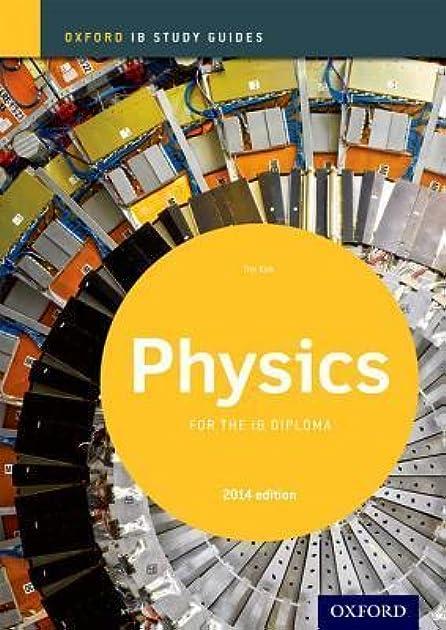 ib physics study guide 2014 edition oxford ib diploma program by rh goodreads com ib physics study guide answers ib physics study guide 2016