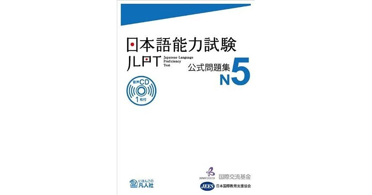 Jlpt N5 Japanese Lauguage Proficiency Test Official Book