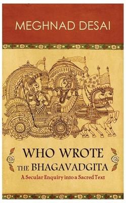 Bhagavadgita Images