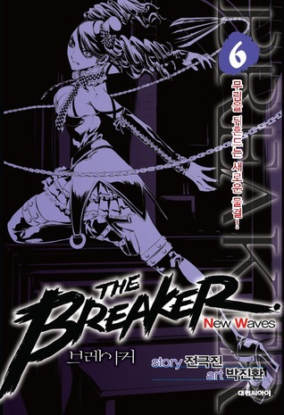 The Breaker New Waves, Vol 6
