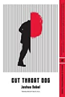 Cut Throat Dog (Melville International Crime)