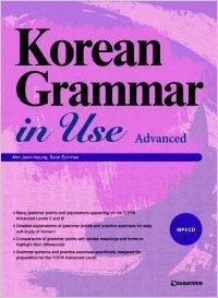 Korean Grammar in Use: Advanced
