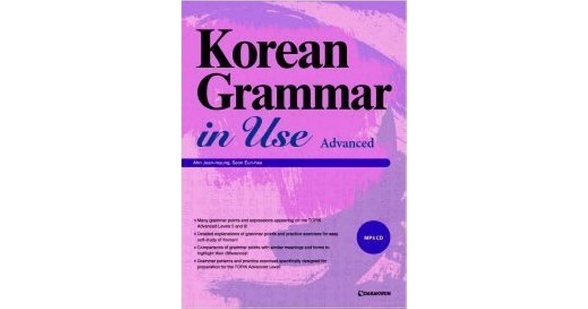 Korean Grammar In Use Advanced Pdf Free 16