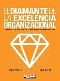El Diamante de la Excelencia Organizacional