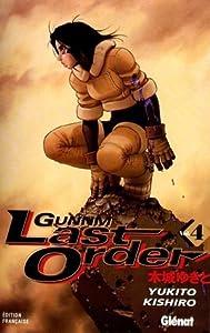 Gunnm Last Order, Tome 04